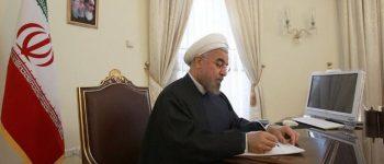 رئیس جمهور، همتی را به ریاست بانک مرکزی منصوب کرد